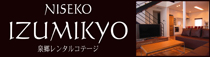 Izumikyo Official Website