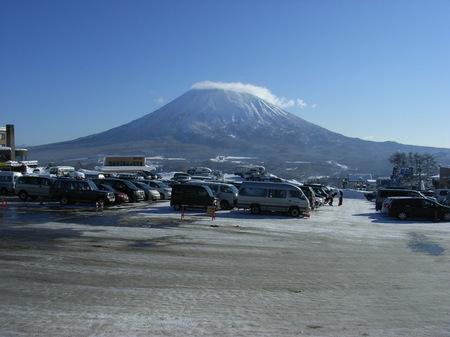 Mt Youtei01.jpg