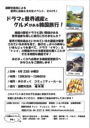 20140411144226_00001.jpg