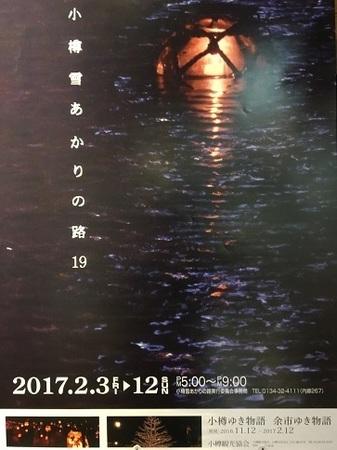 20170112_1966566.jpg