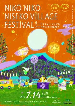 2019ニコニコフェスティバル.jpg