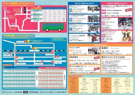 2020yukitopia_compressed_page-0002.jpg