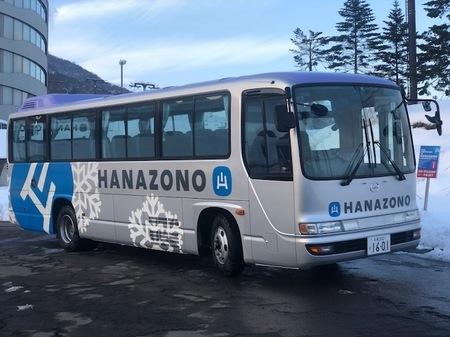 HANAZONObus.jpg