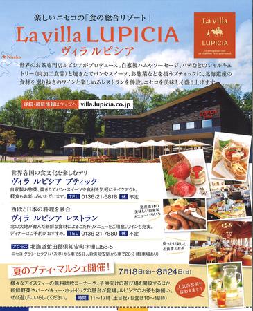 LUPISIA.jpg