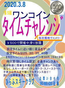 OneCoin-223x300.jpg