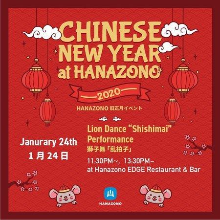 chinese-new-year-2020-medium.jpg