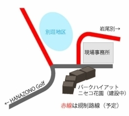 thumb_kisei2.jpg